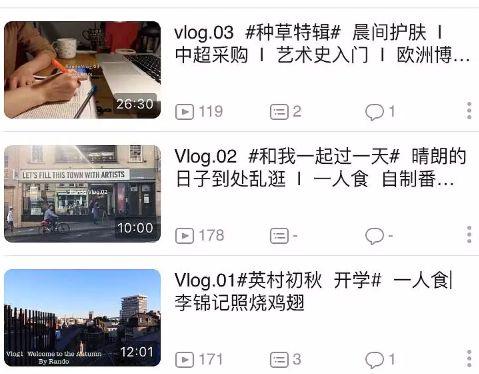 欧阳娜娜将留学生活拍成vlog爆火,比起锦鲤杨超越,她才是真的让人羡慕吧?