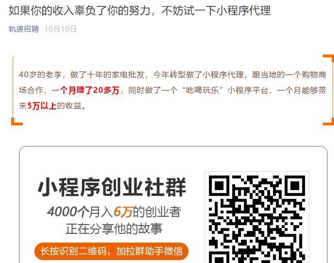 【追踪】多名网友反映:柚安米小程序很坑,产品很垃圾,根本卖不出去【警惕】小程序骗局揭秘~亲们不要再上当受骗了!