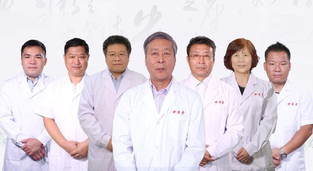 名医进社区丨多位京城名医现场免费把脉问诊!现场火爆,85707878抓紧预约!