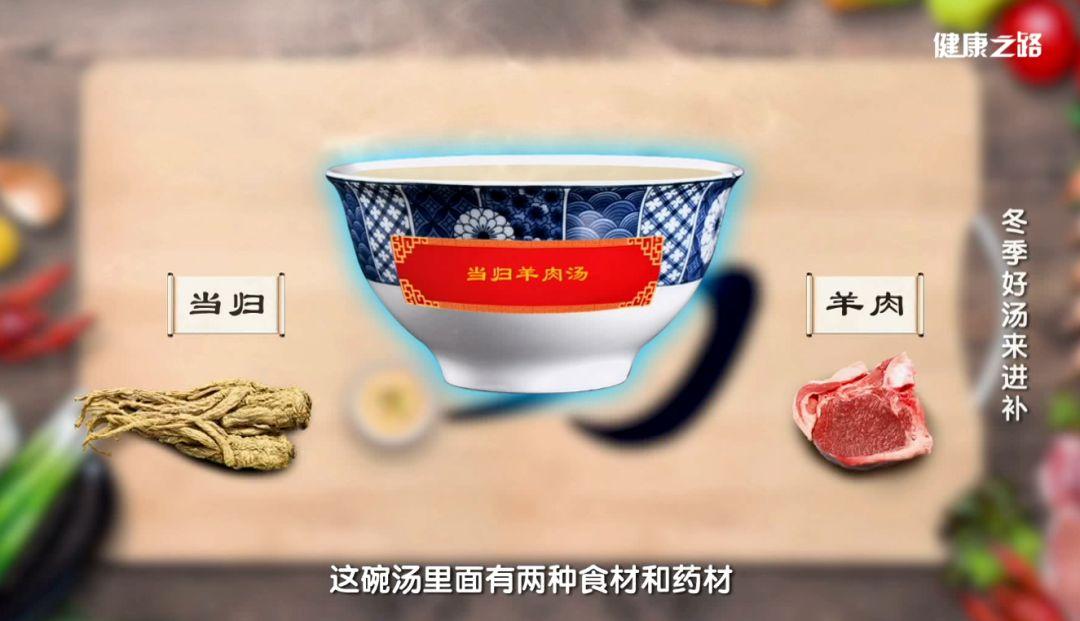 冬季喝汤最滋补!这3碗养生汤,你要学会做!