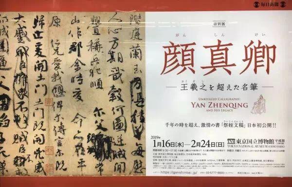 """心疼!""""台北故宫""""竟这么折腾中国国宝!"""